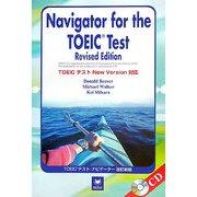 TOEICテスト・ナビゲーター TOEICテストNew Version対応―Navigator for the TOEIC Test 改訂新版 [単行本]