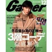 Gainer (ゲイナー) 2012年 12月号 [雑誌]