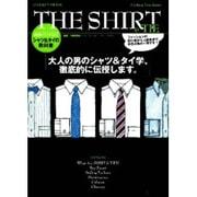 メンズファッションの教科書シリーズ vol.4(Gakken Mook Fashion Text Series) [ムックその他]