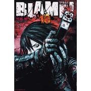 BLAME 10(アフタヌーンKC) [コミック]