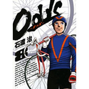 Odds 8(ヤングサンデーコミックス) [コミック]