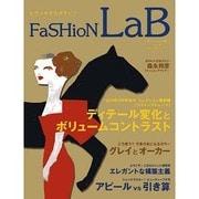 FaSHioNLaB Vol.4 2008年秋冬号 [単行本]