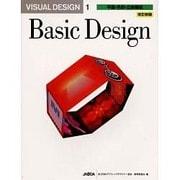VISUAL DESIGN 1 改訂新版 [単行本]