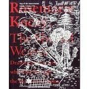 経帷子の織人-ホロコーストのトラウマを生き抜いたアーティストローズマリー・コーツィー作品集 [単行本]