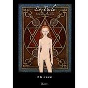 La Perle―真珠(TH ART SERIES) [単行本]