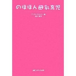 のほほんママ節約ブログ
