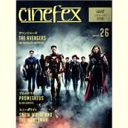 CINEFEX No.26 日本版 [ムックその他]