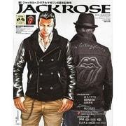 JACKROSE REAL MAGAZINE 12-13 A(メディアボーイMOOK) [ムックその他]