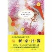 36 2色刷新家計簿B5 2012 [単行本]