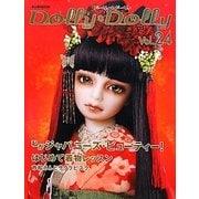 Dolly Dolly〈Vol.24〉 [単行本]