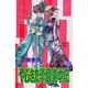 やじきた学園道中記 20(ボニータコミックス) [コミック]