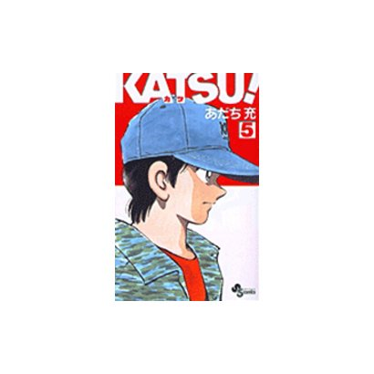 KATSU! 5(少年サンデーコミックス) [コミック]