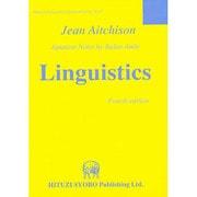 Linguistics(言語学テキスト叢書 原書テキスト編〈第2巻〉) [単行本]