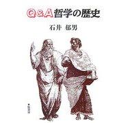 Q&A哲学の歴史 [単行本]