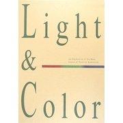 Light & Color―絵画表現の深層をさぐる [単行本]