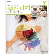 エコたわし101-銀イオン配合の糸で編む(Let's Knit series) [ムックその他]