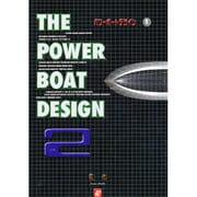 パワーボートデザイン 2 [単行本]