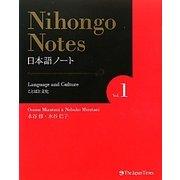 Nihongo Notes〈Vol.1〉ことばと文化 [単行本]
