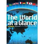 世界事情拝見―The World at a Glance:America,Japan,Britain,and the World [単行本]