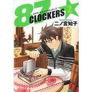 87CLOCKERS 2(ヤングジャンプコミックス) [コミック]