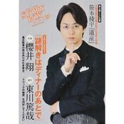 STORY BOX〈vol.27〉 [文庫]