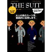 メンズファッションの教科書シリーズ vol.1(Gakken Mook Fashion Text Series) [ムックその他]