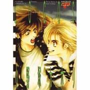 LOGOS(JUNEコミックス ピアスシリーズ 59) [コミック]
