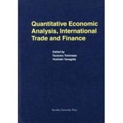 Quantitative Economic Analysis [単行本]