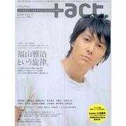 +act. 17 (2008)-visual movie magazine(ワニムックシリーズ 116) [ムックその他]