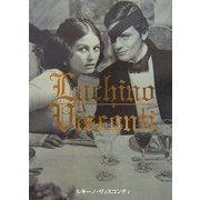 ルキーノ・ヴィスコンティ [単行本]