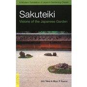 Sakuteiki(作庭記)―Visions of the Japanese Garden [単行本]