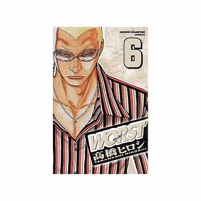 WORST 6(少年チャンピオン・コミックス) [コミック]