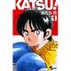 KATSU! 1(少年サンデーコミックス) [コミック]
