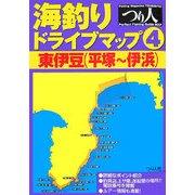 海釣りドライブマップ〈4〉東伊豆(平塚~伊浜) [単行本]