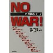 NO WAR!―ザ・反戦メッセージ [単行本]