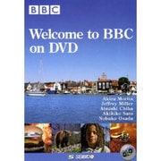 BBCドキュメンタリーの世界へようこそ-Welcome to BBC on DVD [単行本]