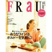 FRaU Wine-おうちワインはボルドーを気軽に!(講談社MOOK) [ムックその他]