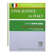 イタリア民事司法制度(Nagoya University Comparative Study of Civil Justice〈Vol.8〉) [全集叢書]