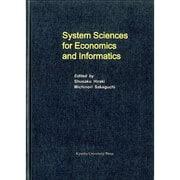 System Sciences for Economics [単行本]