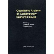 Quantitative Analysis on Contemporary Economic Issues(広島修道大学学術選書) [単行本]