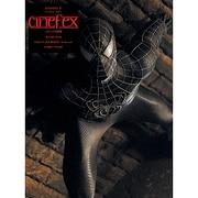 Cinefex No.6 日本版 [ムックその他]