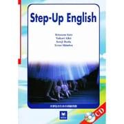 大学生のための初級英語 [単行本]