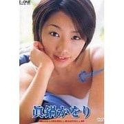 眞鍋かをりSweet Summer[DVD]