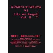 KOMINE☆TAKUYA VS Like An Angell〈Vol.2〉 [全集叢書]