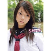 Steel藤原歩夢16歳[DVD]