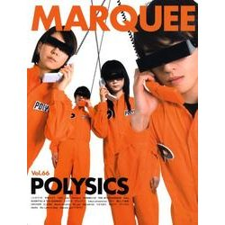 MARQUEE vol.66 [全集叢書]