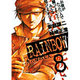 RAINBOW<8>(ヤングサンデーコミックス) [コミック]