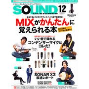 SOUND DESIGNER (サウンドデザイナー) 2012年 12月号 [雑誌]