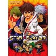 STAR PLAYER [コミック]