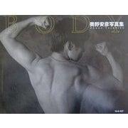 BODY―奥野安彦写真集 [単行本]